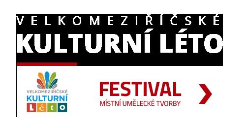 Velkomeziříčské kulturní léto - VII. ročník festivalu místní umělecké tvorby